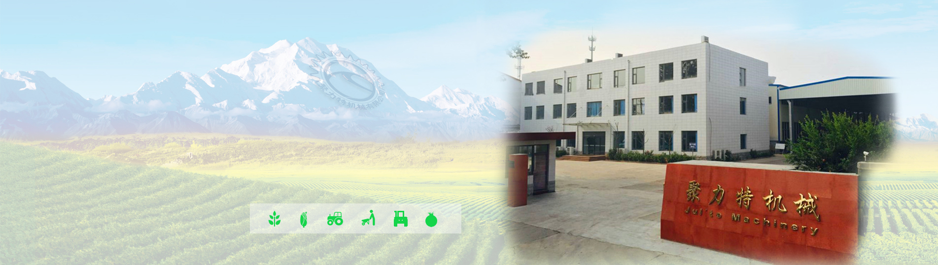 Shijiazhuang Julite Machinery Co.,Ltd.